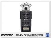 現貨! Zoom H6 BLACK 手持數位錄音機 錄音筆 混音器 收音 立體聲 音樂 電影(公司貨)