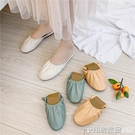 包頭半拖鞋女夏外穿2020新款時尚百搭網紅穆勒平底懶人涼拖ins潮 印象家品