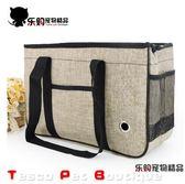 寵物外出袋子外帶旅行便攜手提包yhs3602【123休閒館】