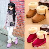 五折 兒童雪地靴女童棉靴男童鞋子寶寶加絨保暖韓版秋冬季新款短靴  樂芙美鞋