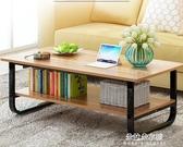 茶几 簡約現代陽台小桌子小戶型客廳簡易小茶機桌長方形創意矮桌