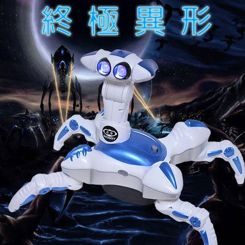 【Robot遙控機器人】遙控終極異形(TT388)(共兩款顏色可選)