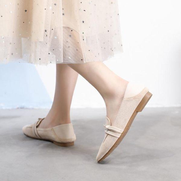 豆豆鞋 樂福鞋 百搭平底秋季新款一腳蹬懶人鞋單鞋休閒女鞋子《小師妹》sm4640
