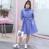 中大尺碼~襯衫領條紋長袖連衣裙(XL~4XL)