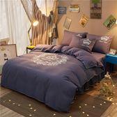 交換禮物-床裙四件套素面簡約床套床笠1.2m1.5米1.8m2.0床罩式秋冬季新品