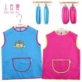幼兒童畫畫衣寶寶魔術貼無袖反穿衣男女童防水罩衣小孩圍裙配袖套
