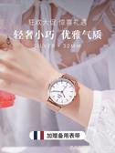 手錶手錶女士學生簡約氣質韓版時尚潮流防水大氣品牌石英女錶網紅 春季新品