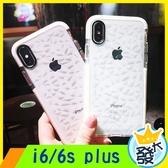 【大發】iPhone 6s 6 Plus 水波石紋透明矽膠手機軟殼 超透波紋 韓妞必備 矽膠邊框 保護殼 全包手機殼
