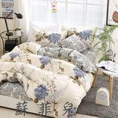 床上用品全棉床單被套四件套純棉簡約雙人學生宿舍寢室