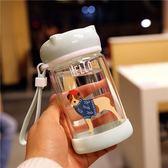 【春季上新】創意玻璃杯便攜式男女學生韓國簡約可愛隨手杯小巧個性迷你水杯子