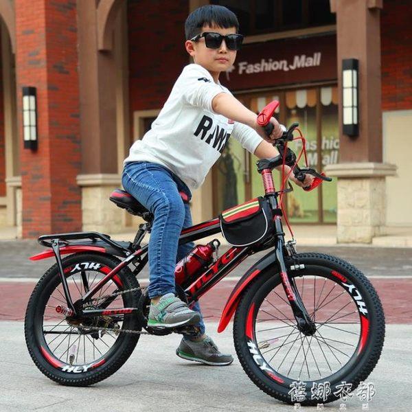 兒童自行車山地18寸變速單車7-8-9-10-12歲學生男女孩YYP  蓓娜衣都