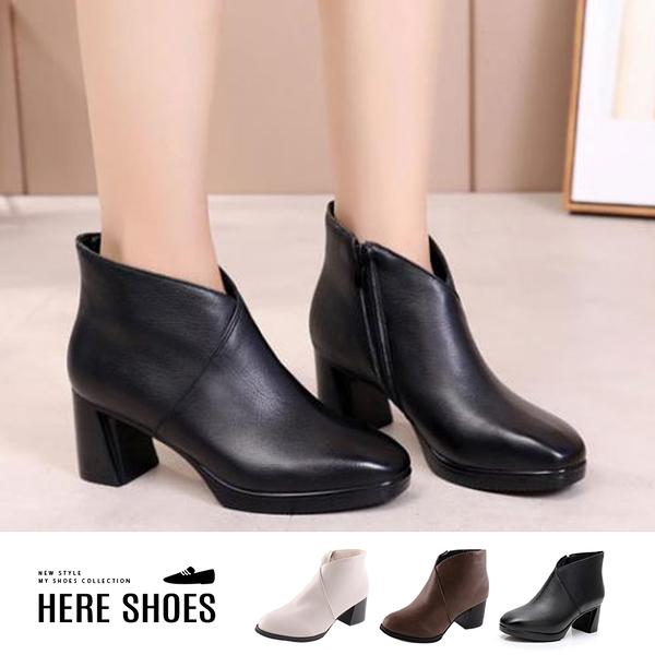 [Here Shoes] 6CM (36~41)純色皮革時尚簡約 秋冬穿搭必備款 短靴 踝靴-KSNTW9588
