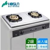 【豪山】SK-2051S 全銅爐頭歐化嵌入式瓦斯爐(不鏽鋼)-桶裝瓦斯