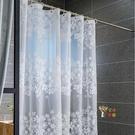 浴簾 浴室浴簾布防水加厚衛生間隔斷簾子窗...
