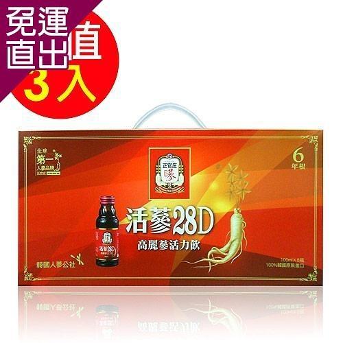 正官庄 活蔘28D 8入禮盒 x3盒【免運直出】