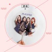 現貨👍BLACKPINK 透明扇子 夏季涼扇 E760-K【玩之內】韓國