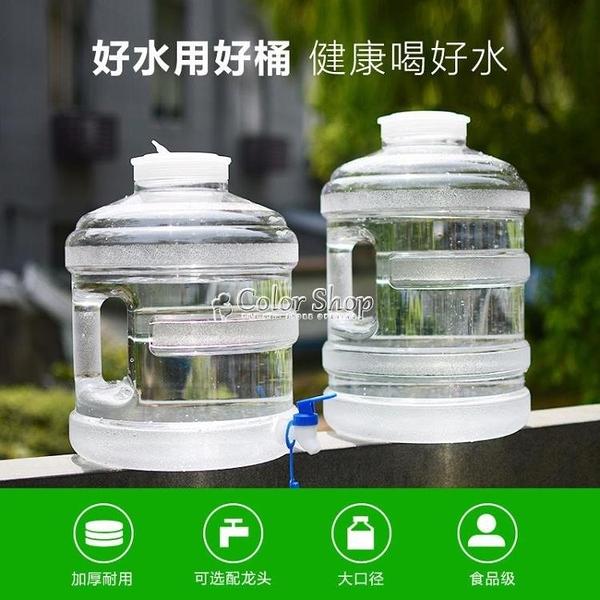 加厚戶外水桶食品級家用車載儲水桶純凈水礦泉水桶裝飲水桶帶龍頭 快速出貨 YYP