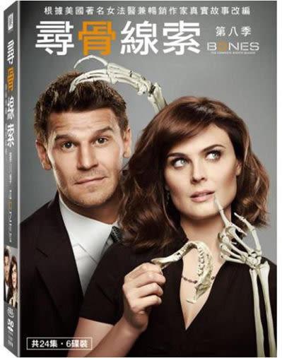 尋骨線索 第八季 DVD 歐美影集 (購潮8)