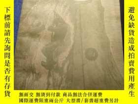 二手書博民逛書店罕見神祕島(二,三)Y28358 凡爾納 中國青年出版社 出版1