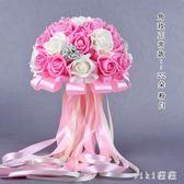 VIKI-創意韓式新娘伴娘手捧花仿真花球婚紗攝影道具花結婚婚慶用品 nm4198 【VIKI菈菈】