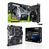 ZOTAC GAMING GeForce GTX 1650 OC D6 *3片+華碩 PRIME A520M-E/CSM 3片