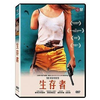 生存者 DVD The Bad Batch 免運 (購潮8)