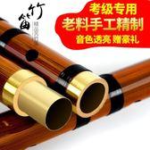 竹笛 笛子 樂器 初學橫笛 專業cdefg調學生兒童演奏級曲笛素笛