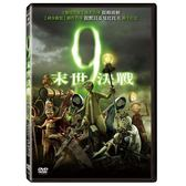 9末世決戰 DVD (音樂影片購)