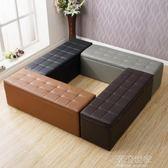 實木服裝店長方形沙發換鞋凳鞋櫃床尾儲物凳收納更衣室試衣間凳子igo『潮流世家』