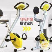 腳踏健身車動感單車家用室內磁控車腳踏健身器材豐成運動機自行車健身車jy