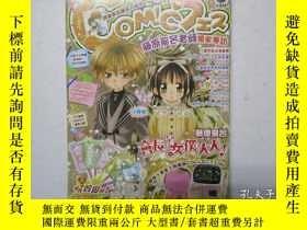 二手書博民逛書店16開漫畫月刊罕見Comic Fans 2012年 9月號Y24