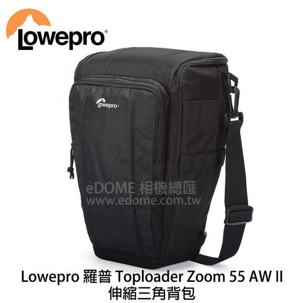 LOWEPRO 羅普 Toploader Zoom 55 AW II 黑色 長鏡頭專業三角包 (24期0利率 免運 台閔公司貨) 槍型包 相機包