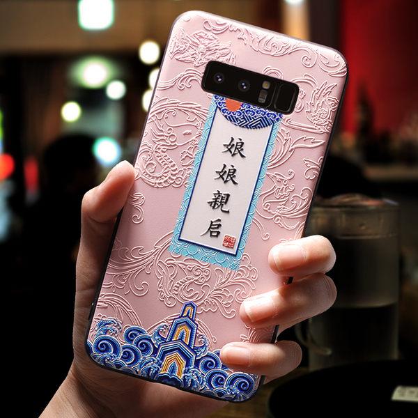 三星note8手機殼潮牌男女款情侶搞怪個性創意磨砂硅膠全包防摔套 卡布奇诺