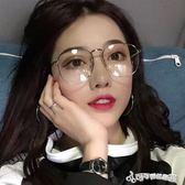 眼鏡 大框眼鏡男費啟鳴平光鏡框女韓版素顏眼睛潮人 Cocoa