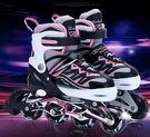 兒童直排輪閃光溜冰鞋套裝EY266『小美日記』