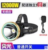 疝氣燈 LED頭燈強光充電超亮感應疝氣頭戴式戶外手電筒藍黃光夜釣魚礦燈 星河光年