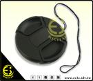 ES數位館 專業級快扣式鏡頭蓋 72mm 77mm