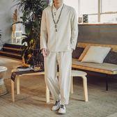 套裝中國風男裝亞麻棉麻禪意衣服休閒夏季秋季佛系復古風長袖t恤