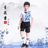 新款兒童青花瓷演出服裝表演服飾男童禮服 BF1064【旅行者】