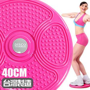 台製!巨人的40CM扭腰盤超大加大16吋扭扭盤40公分搖擺盤美腿機扭腰機腳底按摩運動健身器材哪裡買