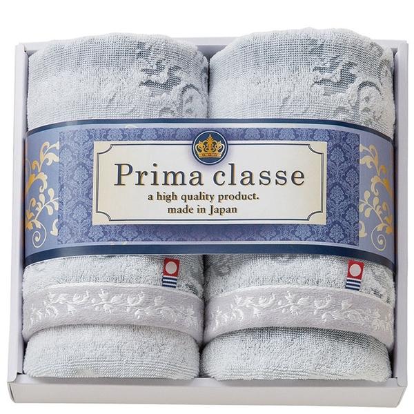 【日本製】【PRIMA CLASSE】 日本製 今治毛巾 擦面巾 贈答禮品 兩件組 SD-4046 - 日本製 今治毛巾