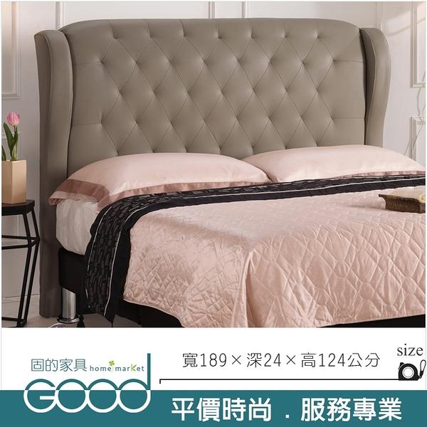 《固的家具GOOD》340-5-AP 多娜達6尺床頭片/駝色皮【雙北市含搬運組裝】