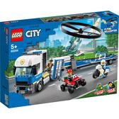 樂高 LEGO 60244 警察直升機運輸車