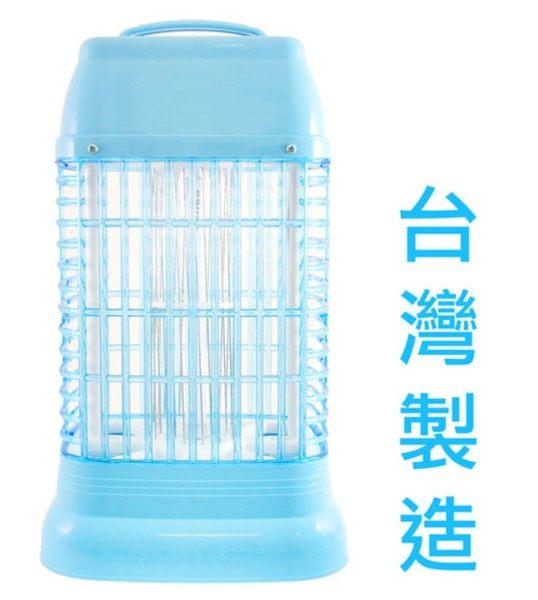 免運! 雙星 6W電子捕蚊燈 (TS-193 台灣製造)