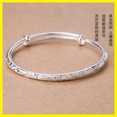 銀手鐲999女日韓簡約滿天星推拉手鐲子純銀飾品送媽媽送閨蜜禮物 居享優品