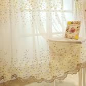 窗紗 世紀銘典 歐式田園刺繡花窗簾成品白色紗簾定制飄窗韓式窗紗陽台【星時代女王】
