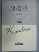 【書寶二手書T2/文學_LCB】昆德拉_李思屈