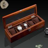 手錶收藏盒 夭桃高檔木質手錶盒子五只裝首飾盒手鍊收藏收納盒