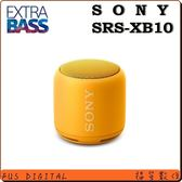 黃色【福笙】SONY SRS-XB10 NFC IPX5防水 藍芽喇叭 (索尼公司貨)