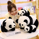 黑白布娃娃玩偶趴趴熊貓毛絨玩具大熊貓可愛公仔兒童生日禮物抱熊 ATF 秋季新品